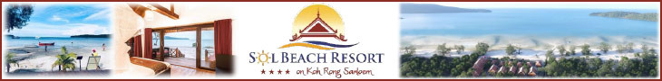 Sol Beach Resort